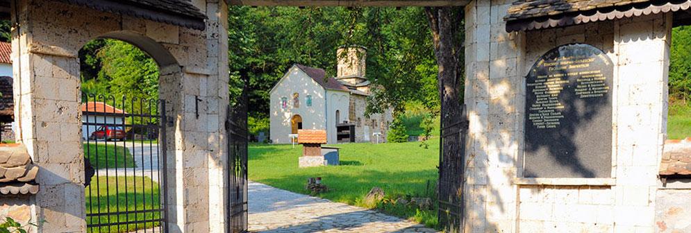 markova crkva ulaz